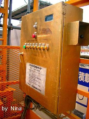 ロングエレベーター02