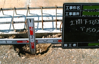 砂利厚さ01