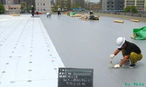 屋根張り状況01