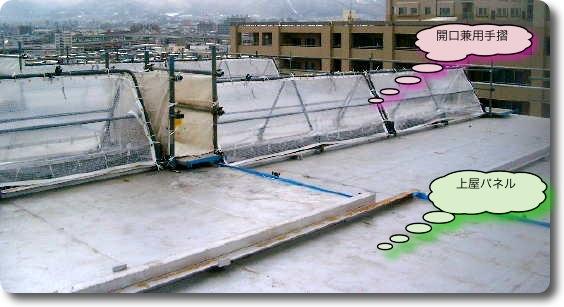冬期養生上屋01