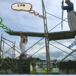「外部足場組立状況」その使用目的と諸条件を紹介します!(仮設工事)