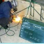 建築工事現場の「火災訓練」をざっくりまとめてみました!
