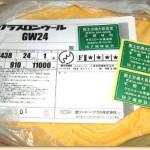 グラスウール(GW)断熱工法