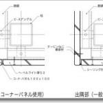 ALC50mm06