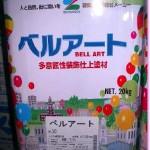 左官塗壁材料01