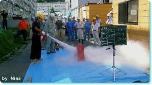 現場火災訓練