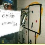 エポキシ樹脂注入01