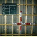 壁・天井木下地(RC造)