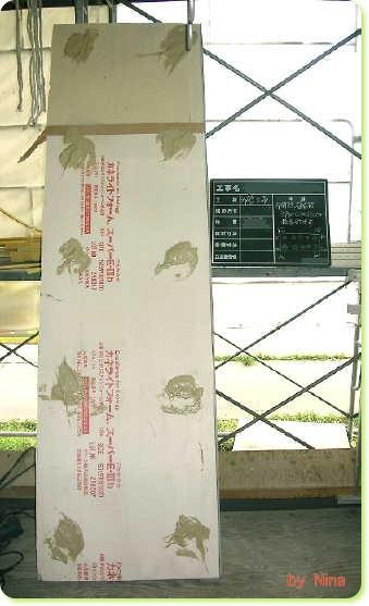 複合板接着剤塗布01