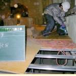 この床組み工法、大好きです!乾式遮音二重床(ユニットフロア)