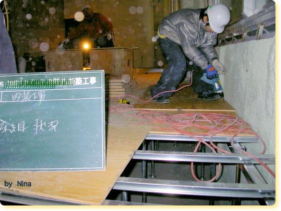 鋼製床下地板貼01