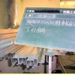 鋼製床材料大引01