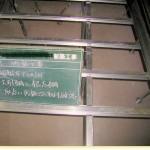 鋼製床根太01
