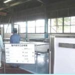 建具製品検査