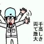 手信号02