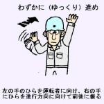 手信号06