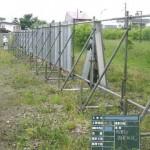 万能鋼板06
