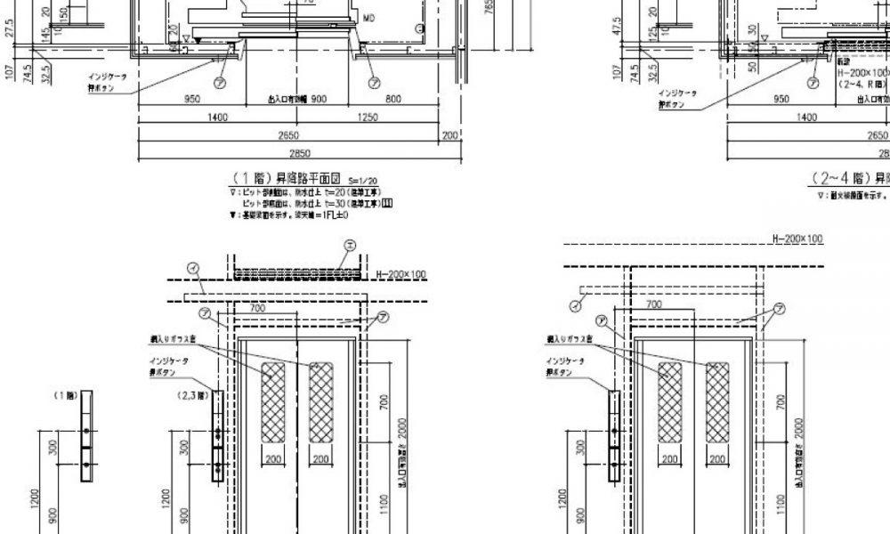 エレベーター施工図
