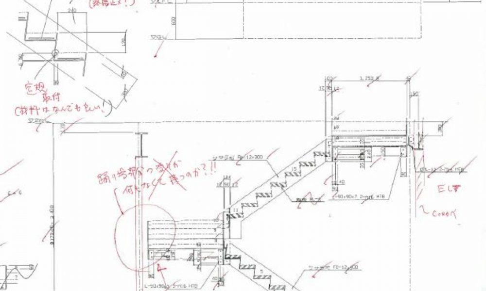 鉄骨階段チェック図