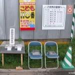 騒音/振動計01