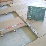 内装工事の、置床(二重床)工法をマスターします!