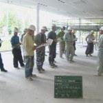 安全教育03