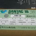 santac02