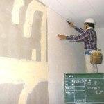 帳場が考える内外装工事の定義と、まとめ記事