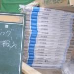 サイディング材料01