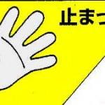 グーパー運動05