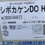 rishin02