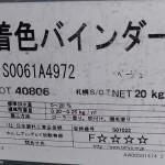 rishin05