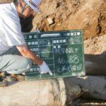 「杭引抜工事の作業手順」ノスタルジーに浸り、歴史を感じ施工する!